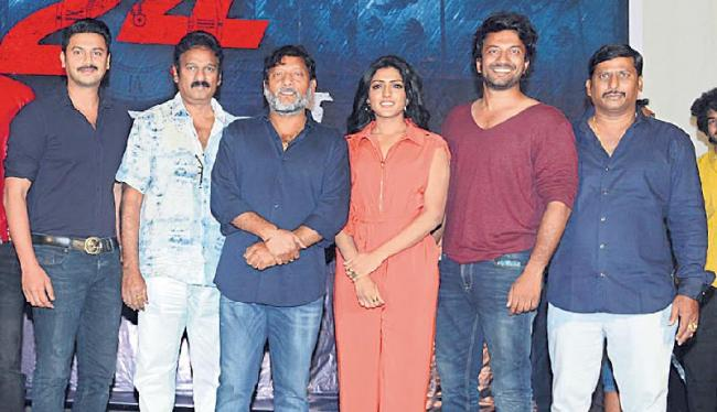 Ragala 24 Gantallo First Look Launch - Sakshi