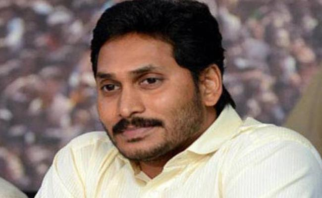CM YS Jagan Mohan Reddy First Meeting With District Collectors - Sakshi