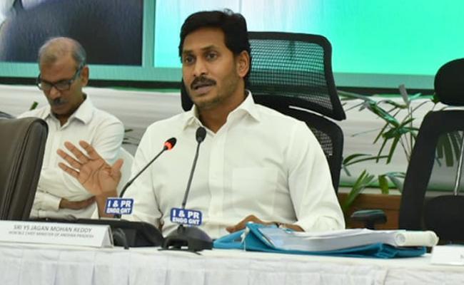 CM Jagan Says House Sites Allotment For People On Ugadi - Sakshi