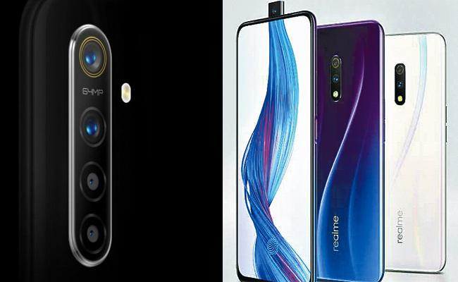 Realme Launch 64 MP Camera Smartphone - Sakshi