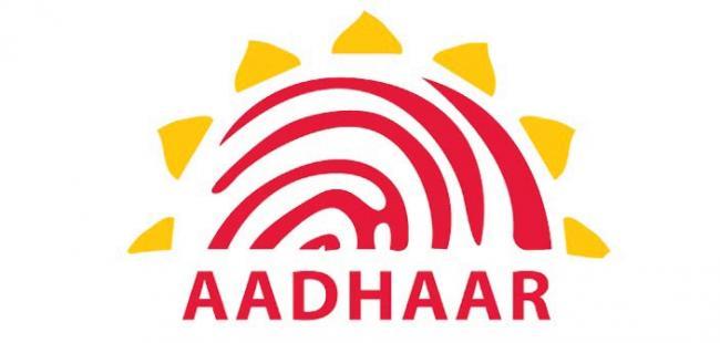 IT Minister RS Prasad introduces Aadhaar Amendment Bill in Parliament - Sakshi