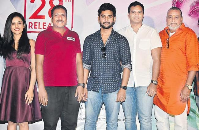 Burra Katha Movie Trailer Launch - Sakshi