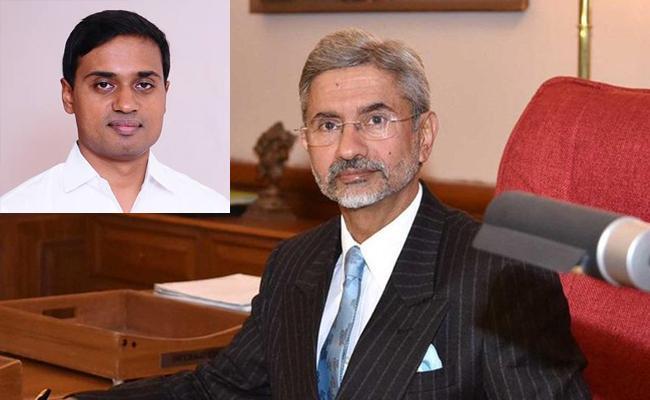 YSRCP MP Mithun Reddy Meets External Affairs Minister S Jaishankar - Sakshi