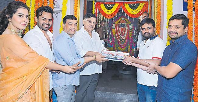 Prathi Roju Pandage Movie Launch - Sakshi