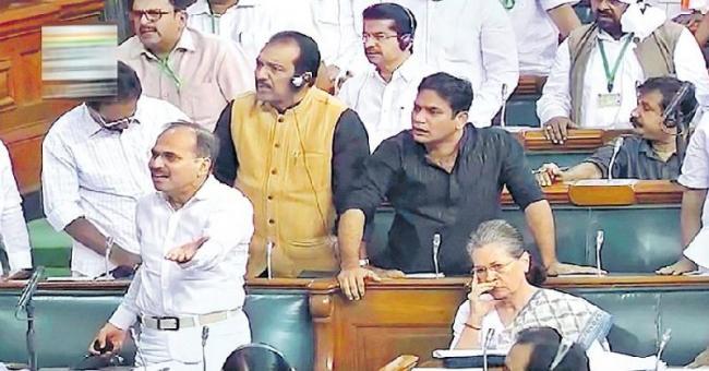 Congress leader Adhir Ranjan insults PM Modi - Sakshi