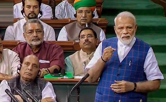 PM Narendra Modi Speech In Lok Sabha - Sakshi
