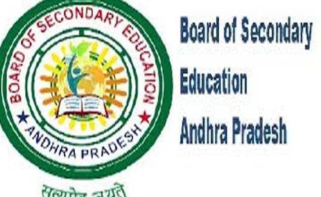 N Balakrishnan Committee On Higher Education In Andhra Pradesh - Sakshi
