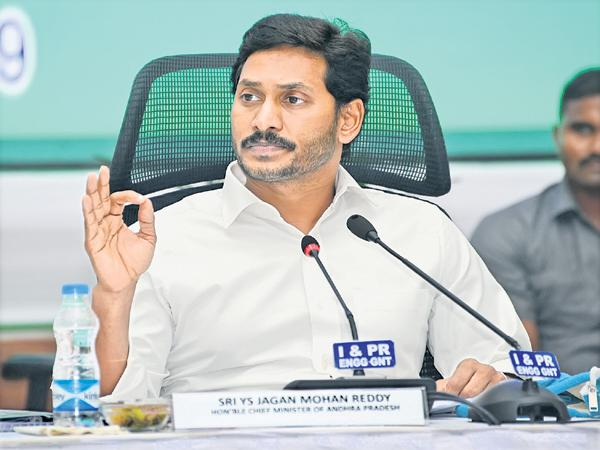 CM YS Jagan Mohan Reddy Directions To Collectors About Drought Farmers - Sakshi