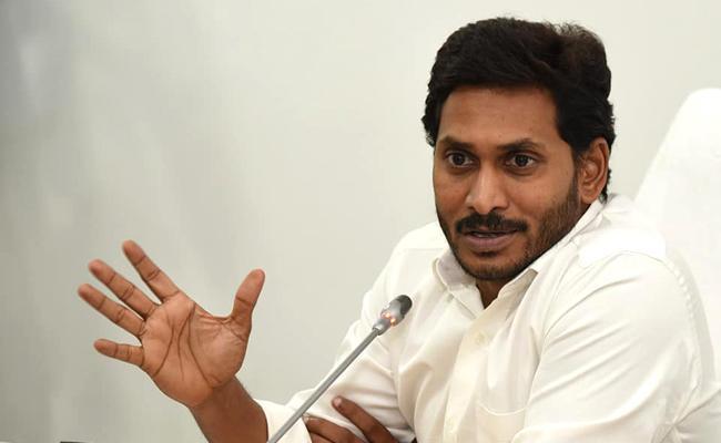 AP CM YS Jagan Cancel Bauxite Mining In Visakha Agency - Sakshi