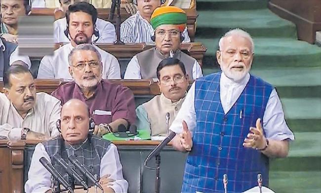 PM Narendra Modi attacks Congress over Emergency says - Sakshi