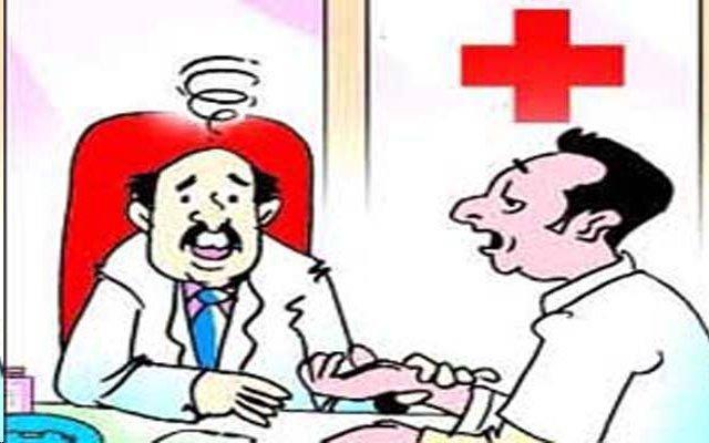 Fake Doctor Arrested By Police In Rajasthan - Sakshi