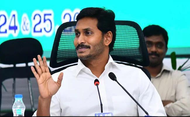 AP CM YS Jagan Accepts The Proposal Of New Mega Commissionerate In Vijayawada - Sakshi