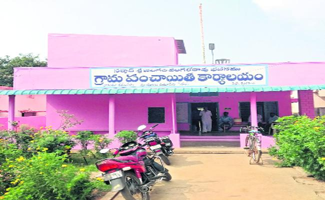 Cheque Power to Sarpanchs - Sakshi
