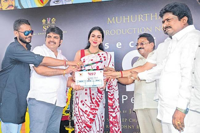section 497 indian penal code movie launch - Sakshi