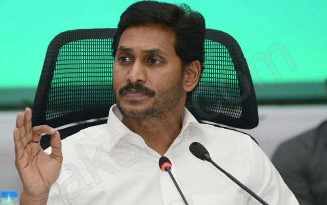 CM YS Jagan Review Meeting On CRDA Today - Sakshi