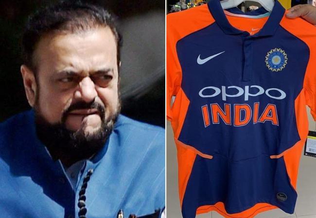 Political War Breaks Out Over Team India Orange Jersey - Sakshi