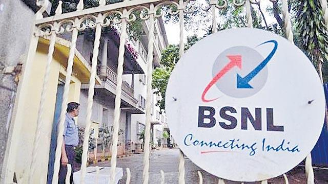 DoT Asks BSNL To Put All Capex On Hold, Stop Tenders - Sakshi