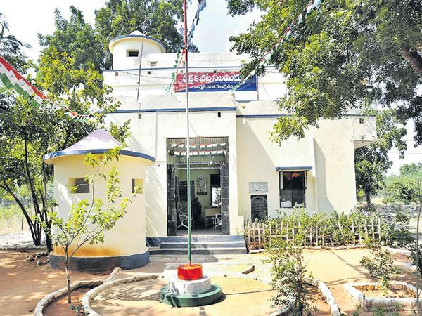 Two police stations in the state have received a rare recognition - Sakshi
