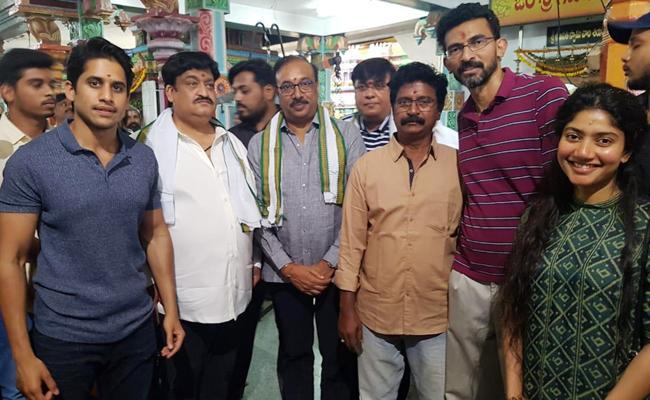 Naga Chaitanya Sai Pallavi Sekhar Kammula Film Pooja Held - Sakshi