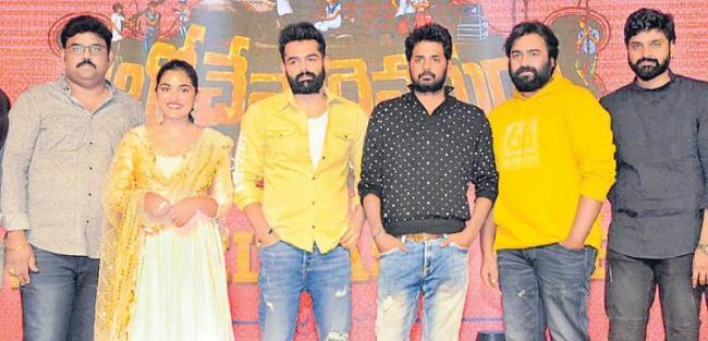 Ram Speech At Brochevarevarura Movie Pre Release Event - Sakshi