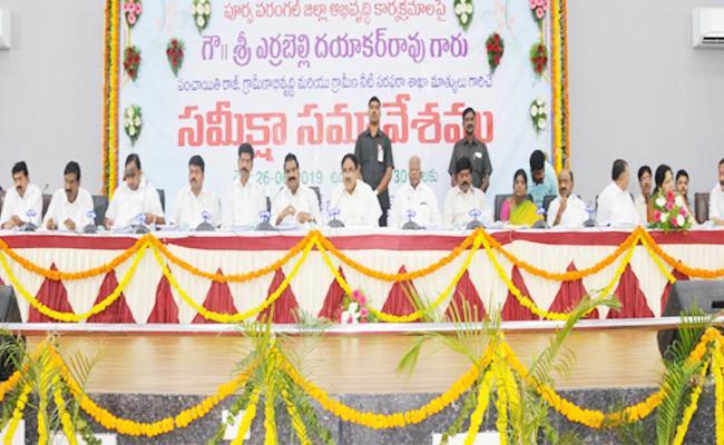 Errabelli Dayakar Rao Conference In Hanamkonda - Sakshi