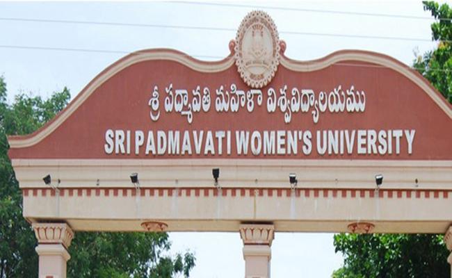 Padmavathi Mahila University Neglects Civil Coaching Tirupati - Sakshi