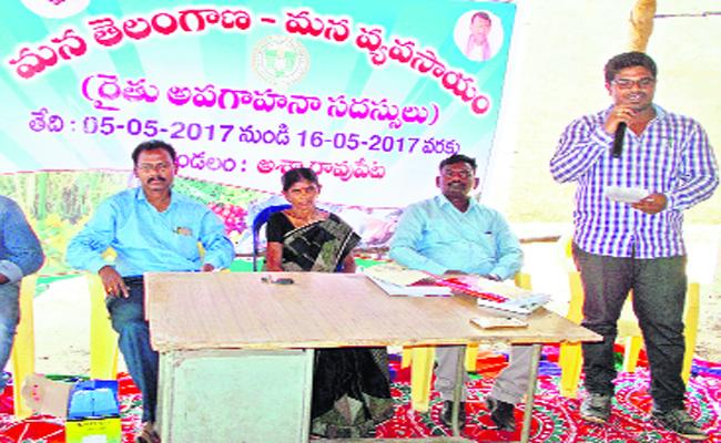 Government Events Are Not Running In Khammam - Sakshi