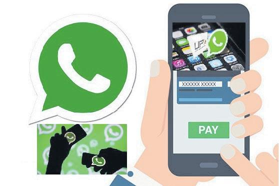 WhatsApp sets up data storage facility in India for payments biz - Sakshi