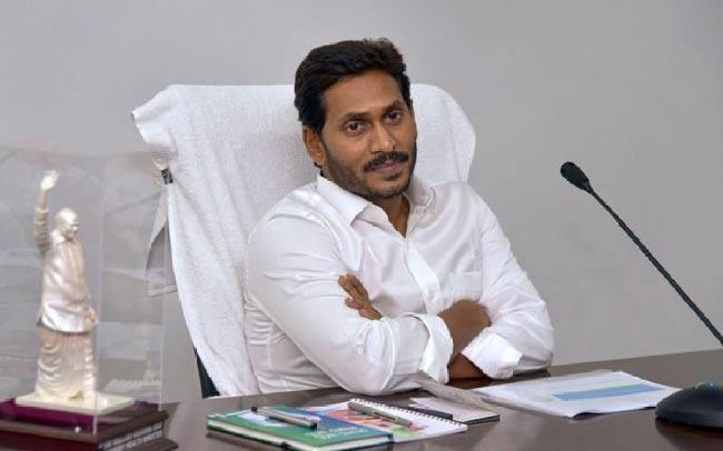 CM YS Jagan review meeting with Education department - Sakshi