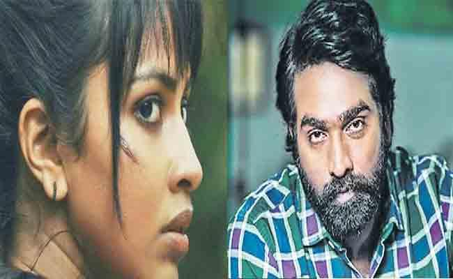Amala Paul Comments Over Step Out From Vijay Sethupathi Movie - Sakshi