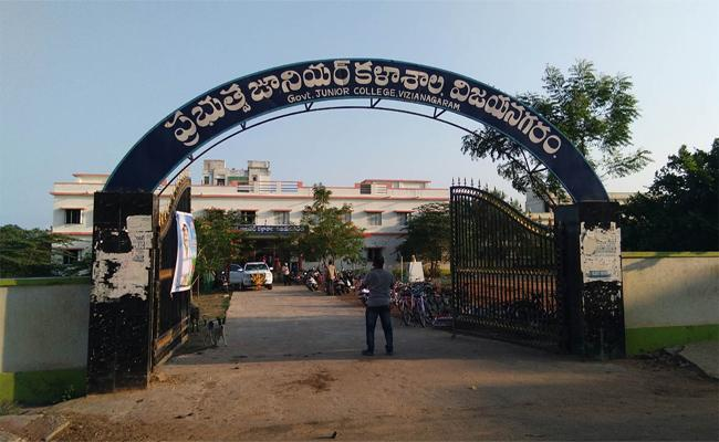 Full Admissions in Government College In Vizianagaram - Sakshi