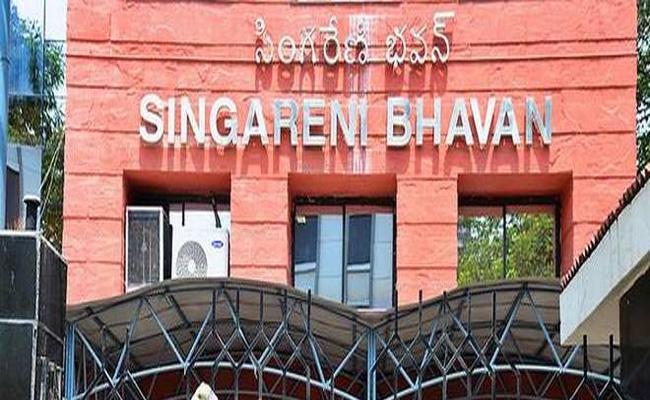 Singareni Employees Await Their Name Change - Sakshi