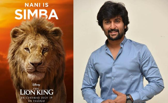 Hero Nani Dubs For Simba in The Lion King - Sakshi
