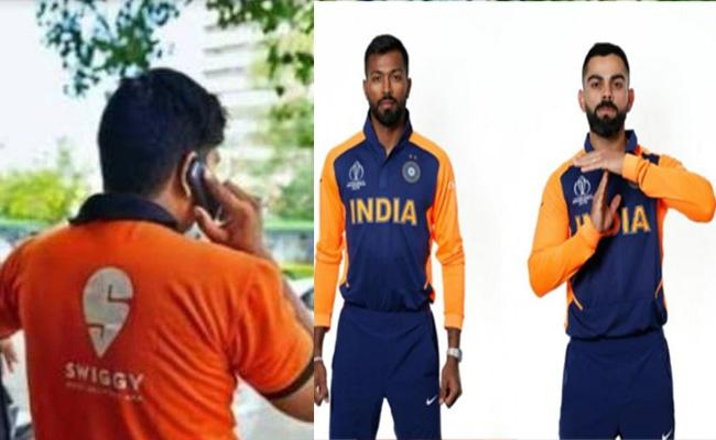 Twitterati Gives Mixed Reaction to India Orange Dominated Jersey - Sakshi
