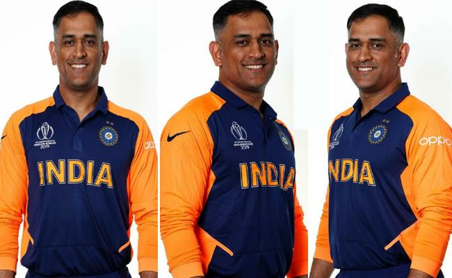 Team India Orange Jersey Officially Unveiled - Sakshi