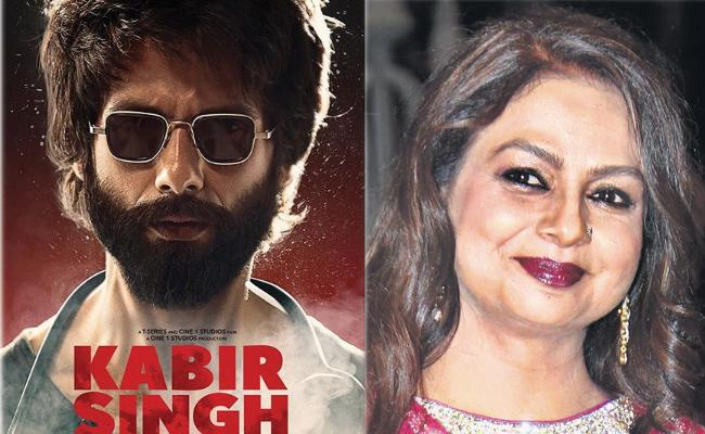 Neelima Azim Fires On Trolls To Kabir Singh Movie - Sakshi