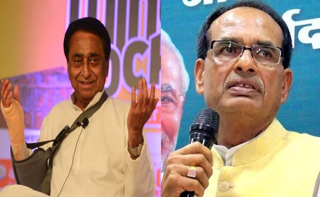 MP CM Kamal Nath Challenges BJP Leaders Topple The Government - Sakshi