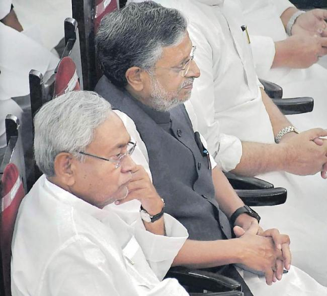 Nitish Kumar Picks 8 New Ministers From His Party - Sakshi