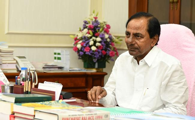 KCR extend wishes to TRS Winning Condidates in MLC Elections - Sakshi