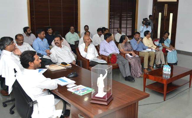 CM YS Jagan Review Meeting With Health Ministry Officials - Sakshi