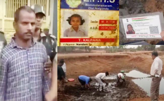 Police Investigation Speedup in Hajipur Murder Case - Sakshi