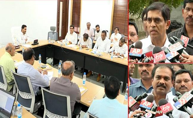 Cabinet sub-committee submits to give report on TDP Govt corruption in 45 days - Sakshi