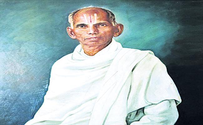 Krishna Patrika Founder Freedom Fighter Konda Venkatappaiah Guntur - Sakshi