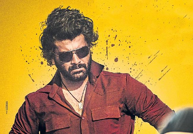 Ranarangam movie Teaser launched - Sakshi
