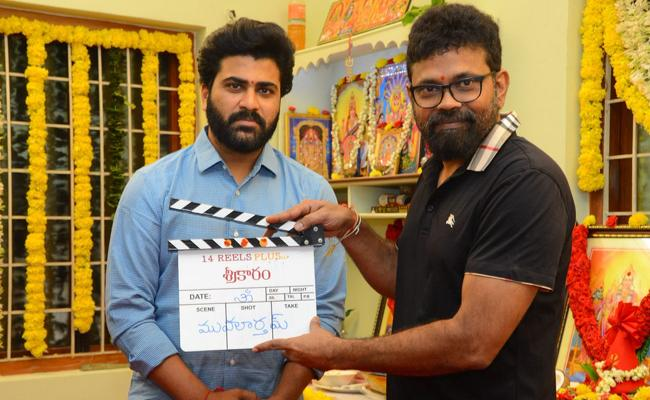 Sharwanand New Film Sreekaram Launched - Sakshi