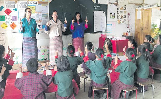 Teachers Pay More Than Civil Servants In Bhutan - Sakshi