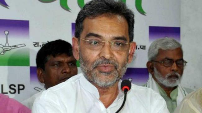 RLSP chief Upendra Kushwaha Blames Bihar CM Nitish Kumar - Sakshi