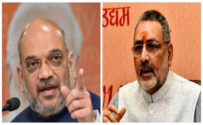 Amit Shah Pulls Up Giriraj Singh for Mocking BJP Allies - Sakshi