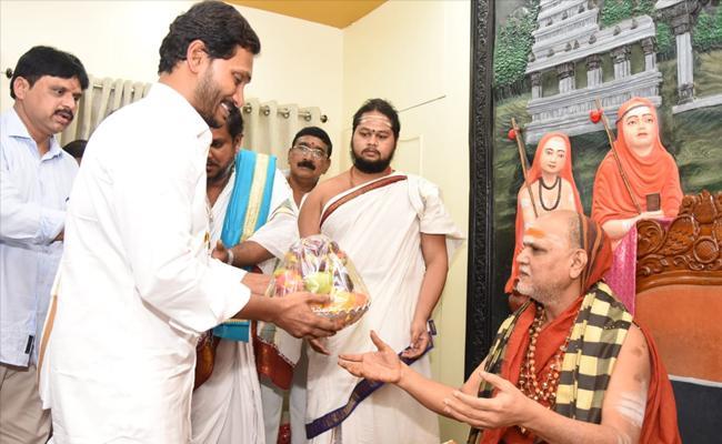 CM YS Jagan Visits Visakhapatnam To Take Blessings From Swarupananda Swamy - Sakshi