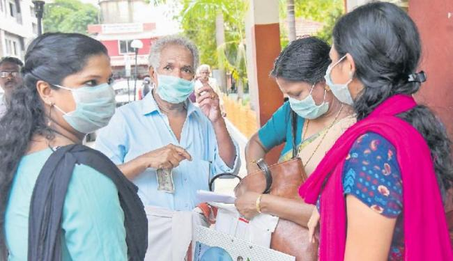 Nipah Scare in Kerala Again? 23-yr-old Suspected to Be Carrying - Sakshi